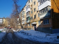 Samara, Karbyshev st, house 28. Apartment house