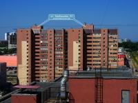 Samara, Karbyshev st, house 63. Apartment house