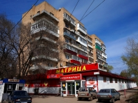 Samara, st Karbyshev, house 64. Apartment house