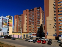Samara, st Karbyshev, house 65. Apartment house