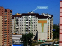Самара, улица Карбышева, дом 67. многоквартирный дом