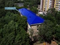 соседний дом: ул. Карбышева, дом 75. общежитие Самарского механико-технологического техникума