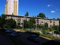 Samara, Karbyshev st, house 77. Apartment house