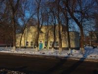 Samara, st Kishinevskaya, house 2. Social and welfare services