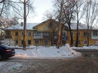 Samara, st Kishinevskaya, house 3. Apartment house