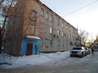 Samara, st Kishinevskaya, house 4. law-enforcement authorities
