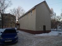 Samara, st Kishinevskaya, house 4А. Social and welfare services