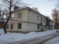 Samara, st Kishinevskaya, house 5. Apartment house