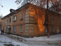Samara, st Kishinevskaya, house 6. Apartment house