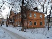 Samara, st Kishinevskaya, house 7. Apartment house