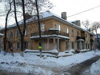 Samara, st Kishinevskaya, house 11. Apartment house