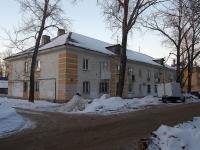 Samara, st Kishinevskaya, house 12. Apartment house