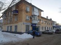Samara, st Kishinevskaya, house 14. Apartment house