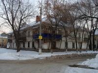 Samara, st Kishinevskaya, house 15. Apartment house