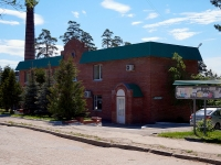 neighbour house: st. Nikonov (Pribrezhny), house 7. office building