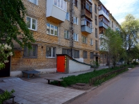 Samara, Zvezdnaya (Pribrezhny) st, house 1. Apartment house