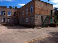 萨马拉市, 幼儿园 №210, Zvezdnaya (Pribrezhny) st, 房屋 15А