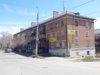 Samara, Truda (Pribrezhny) st, house 1. Apartment house