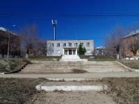 Samara, Truda (Pribrezhny) st, house 8А. law-enforcement authorities