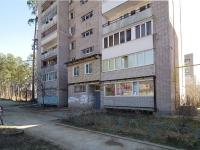 Samara, Truda (Pribrezhny) st, house 11. Apartment house