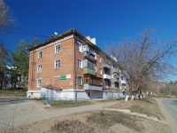 Samara, Truda (Pribrezhny) st, house 12. Apartment house