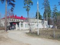 萨马拉市, Truda (Pribrezhny) st, 房屋 20А. 商店