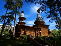 neighbour house: st. Truda (Pribrezhny), house 1А. church во имя Новомучеников и Исповедников Российских