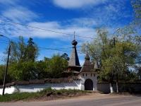 Самара, церковь во имя Новомучеников и Исповедников Российских, улица Труда (п.Прибрежный), дом 1А