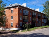 neighbour house: st. Truda (Pribrezhny), house 5. Apartment house