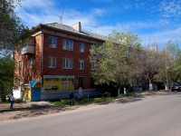 neighbour house: st. Truda (Pribrezhny), house 1. Apartment house