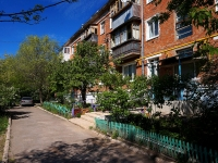 neighbour house: st. Truda (Pribrezhny), house 7. Apartment house