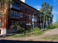 neighbour house: st. Truda (Pribrezhny), house 8. Apartment house