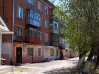 Samara, Truda (Pribrezhny) st, house 8. Apartment house