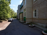 Самара, улица Труда (п.Прибрежный), дом 9А. многоквартирный дом
