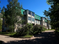 neighbour house: st. Truda (Pribrezhny), house 9А. Apartment house