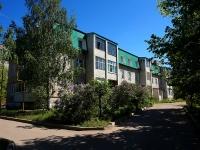 Samara, st Truda (Pribrezhny), house 9А. Apartment house
