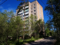 Samara, Truda (Pribrezhny) st, house 13. Apartment house