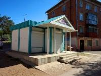 Samara, Truda (Pribrezhny) st, house 6А. store