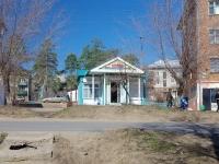 Самара, улица Труда (п.Прибрежный), дом 6А. магазин