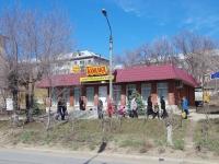 """萨马拉市, 商店 """"Горилка"""", Truda (Pribrezhny) st, 房屋 2А"""