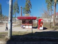 萨马拉市, Truda (Pribrezhny) st, 商店