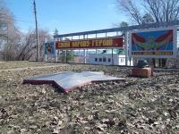 Самара, улица Труда (п.Прибрежный), мемориальный комплекс