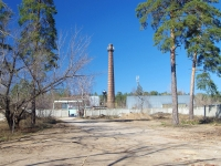 Samara, Truda (Pribrezhny) st, industrial building