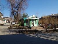 Samara, st Yunosti (Pribrezhny), house 1А. store