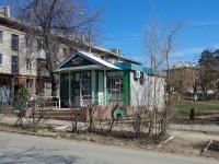Samara, Yunosti (Pribrezhny) st, house 1А. store
