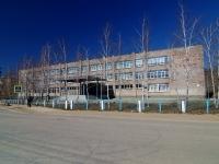 Samara, school №165, Yunosti (Pribrezhny) st, house 2А