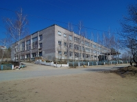 萨马拉市, 学校 №165, Yunosti (Pribrezhny) st, 房屋 2А