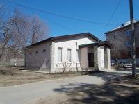 Samara, Yunosti (Pribrezhny) st, house 3А. store