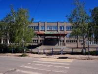 Samara, st Yunosti (Pribrezhny), house 2А. school