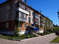 Samara, Yunosti (Pribrezhny) st, house 7. Apartment house